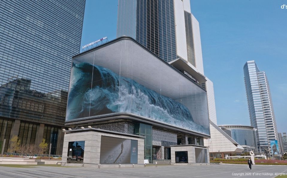 The Wave, la instalación digital de Cora del Sur